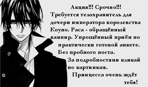 http://energy.rolka.su/files/0012/af/8d/33503.jpg